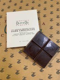 Blood Orange Olive Oil Chocolate Bar